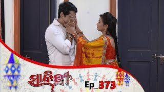 Savitri | Full Ep 373 |  19th Sep 2019 | Odia Serial – TarangTv