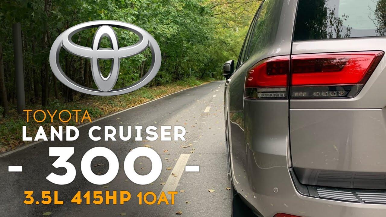 Download Toyota Land Cruiser 300 - самый быстрый Кукурузер. Разгон 0 - 100