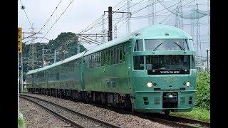 【前面展望】キハ71系特急ゆふいんの森91号(小倉駅⇒大分駅)