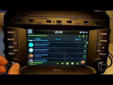 Навигация (Яндекс Навигатор) на магнитолах без навигации KIA / HYUNDAI (Sorento Prime)