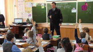 Урок безопасности в 6 гимназии
