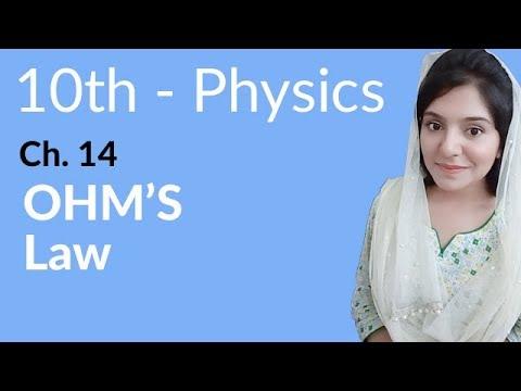 10th Class Physics, Ch 14, Explain OHM'S Law - Class 10th Physics thumbnail