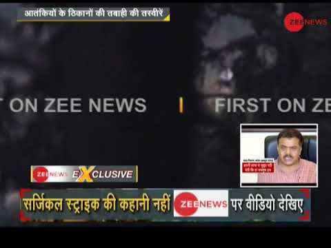 DNA Exclusive: Watch actual surgical strikes' video of Indian Army
