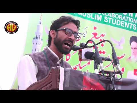 Chowdhary Talib Hussain | Gujjar bakerwal  Leader | at Karbala Complex Jammu by SFJP & AlMSAJ