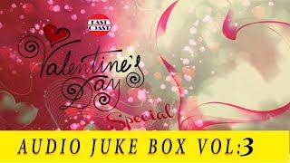Valentines Day Romantic Special | Audio Jukebox Vol-3