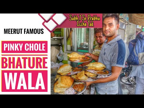 Meerut Vlog | Pinki Chole Bhandar | Famous Chole Bhature & Gulab Jamun | मेरठ के प्रसिद्ध छोले भटूरे