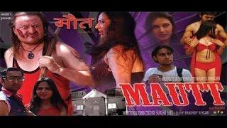Horror Hindi Movie│Maut Ka Badla