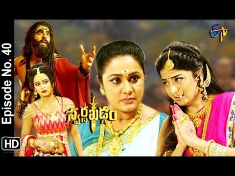 Swarnakhadgam | 17th November 2018 | Full Episode No 40 | Sanjjanaa Galrani | Poonam Kaur