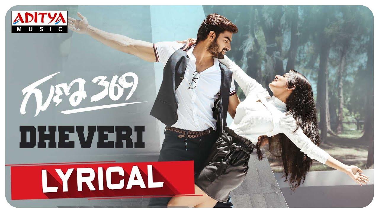 Dheveri  Lyrical || Guna 369 Songs || Karthikeya, Anagha || Chaitan Bharadwaj