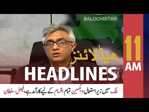 ARYNews Headlines | 11 AM | 2nd MAY 2021