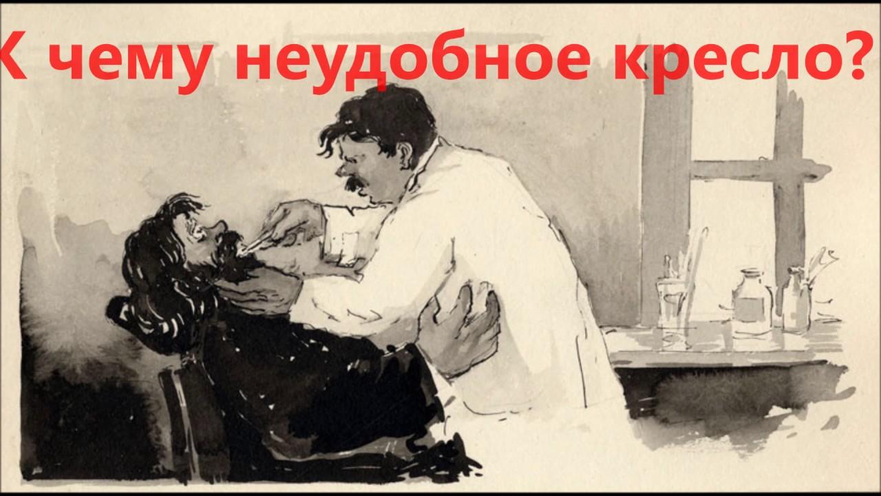 Картинки по произведениям а п чехова