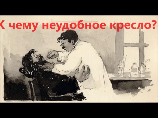 Изображение предпросмотра прочтения – АнастасияЗенкина представляет буктрейлер кпроизведению «Хирургия» А.П.Чехова