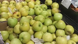 Цены на овощи и фрукты. Болгария. Lidl. Январь 2019.