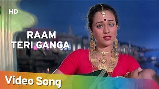 Ram Teri Ganga Maili Ho Gayee , Title Song , Mujra , Mandakini , Bollywood Old Songs