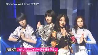 This is Faky's first music show appearances on TV. Congratulations!!
