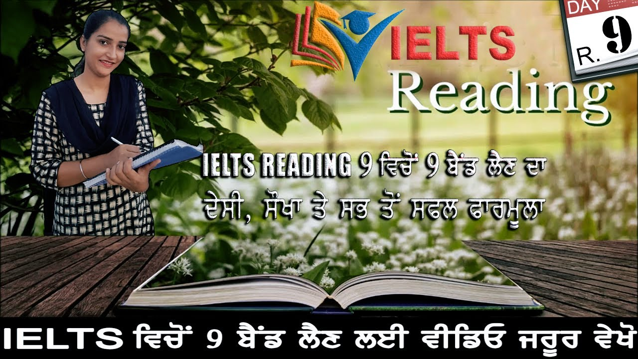 IELTS reading tips and tricks | 2020 with answers