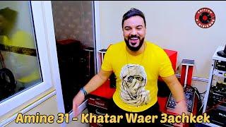 Cheb Amine 31 - Khatar Waer 3achkek [Clip Officel] Avec Tipo Bel Abbes 2018