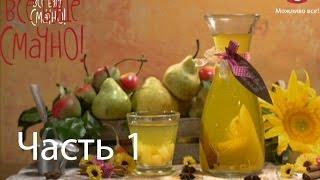 видео Как сварить компот из замороженных ягод: 4 рецепта +полезные советы