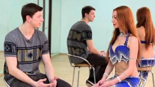 Танцуй-уроки танцев на UTV! Учимся танцевать Восточные танцы!