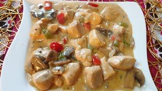 Chicken ala king/Creamy chicken mushroom recipe/How to cook chicken ala king/chicken mushroom recipe