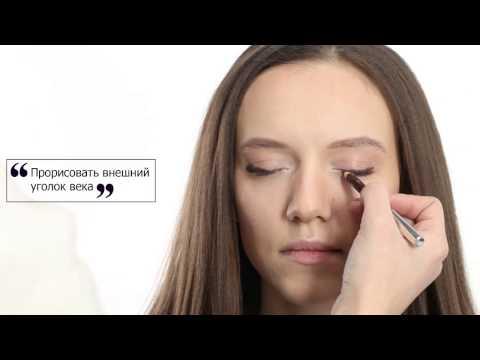 Как сделать глаза с поволокой
