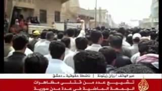 مشاركو الناشطه الخقوقيه رزان زيتونه مع الجزيره