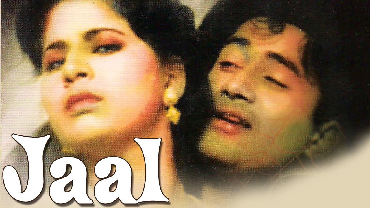 Download Jaal (1952) | Dev Anand, Geeta Bali | Popular Bollywood Full Movie