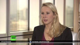 Племянница Марин Ле Пен: Франция должна выработать новую стратегию по взаимодействию с Россией