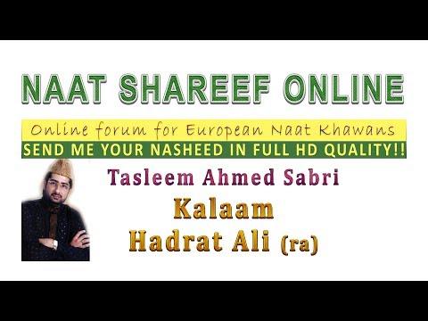 Kalaam of Hadrat Ali (ra) by Tasleem Ahmed Sabri in Rotterdam Netherlands