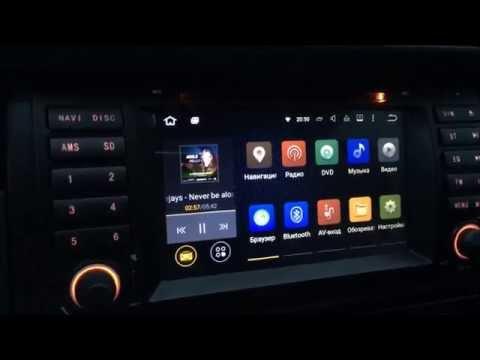 Обзор китайской магнитолы для BMW E39