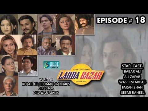Drama serial nanhi episode 18