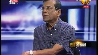 Pethikada Sirasa TV 11th December 2017