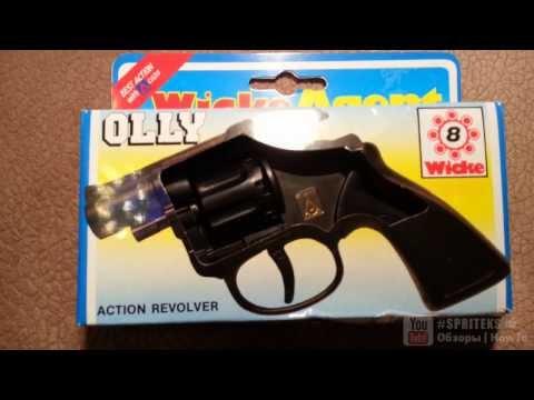 Пистолеты с пистонами | Обзор
