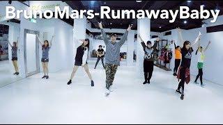 Bruno Mars - Runaway Baby  / 小霖老師 (週一下午班)