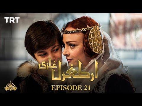 Ertugrul Ghazi Urdu | Episode 21 | Season 1
