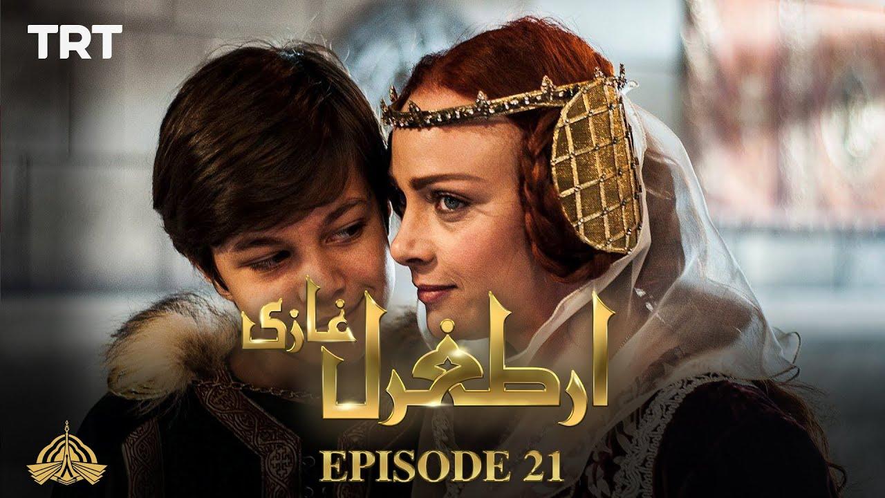 Ertugrul Ghazi Urdu - S01E21