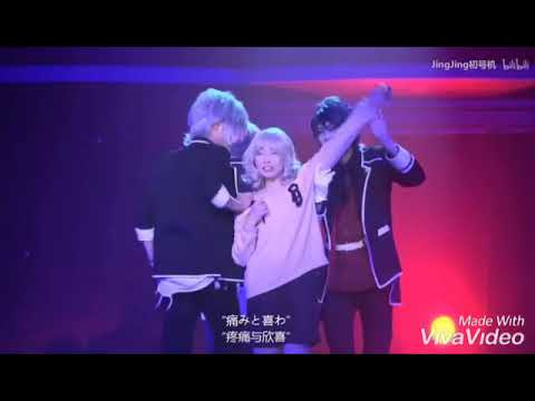 Diabolik Lovers More Dlood Stage Play Download