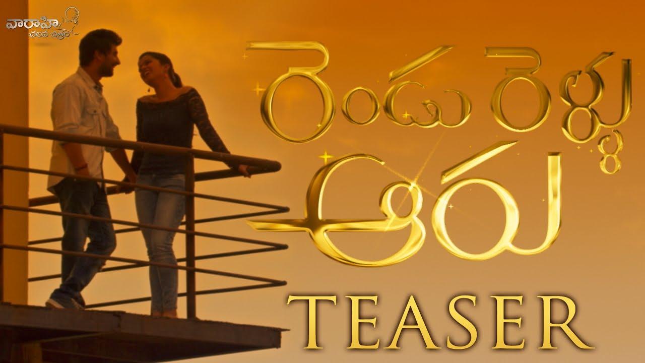 Aaru telugu movie audio songs free download