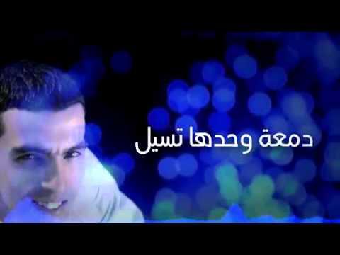 Cheb Abdel-ghir nti li 3andi  غير نتي لعندي