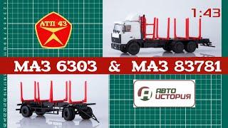 Обзор и доработка масштабных моделей МАЗ 6303 и прицепа МАЗ 83781 от Автоистории 1:43