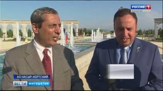 В Ингушетию с рабочим визитом прибыл посол Королевства Саудовской Аравии