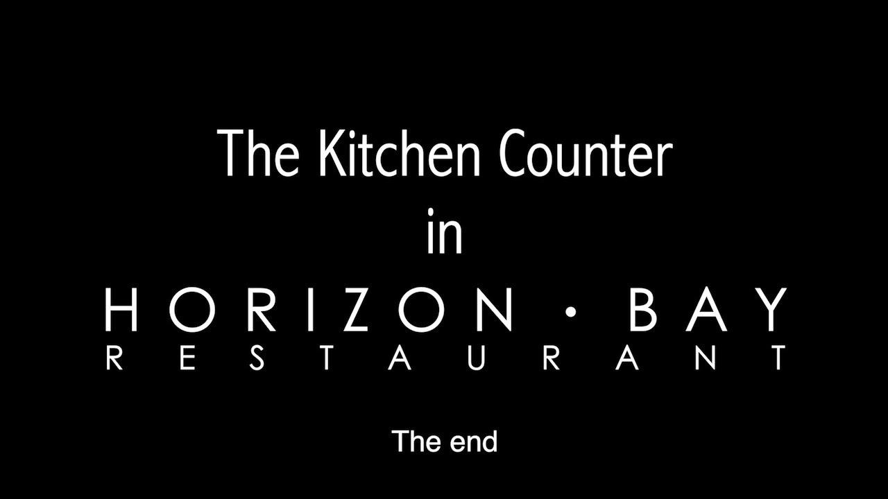 ズンのキッチンカウンター再び(ホライズンベイ・レストラン 2019年6月16日 TDS)