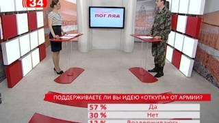 Возбуждены уголовные производства в отношении депутатов-уклонистов