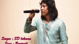 Video Song : Bariwali download MP3, 3GP, MP4, WEBM, AVI, FLV Januari 2018