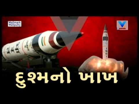 India Test-Fires Agni-V Ballistic Nuclear Missile That Can Hit China | Vtv News