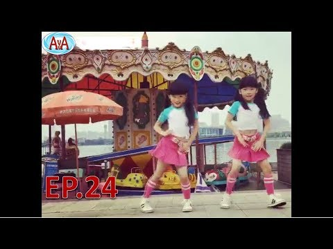 แฝดเด็กน้อยชาวจีนคู่เดิมเต้นเพลง Shape of You Chinese Twins kids dance