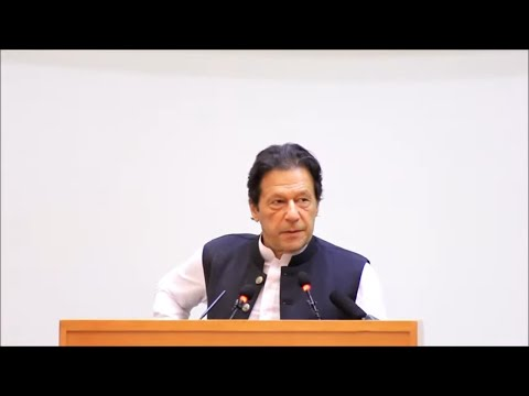Prime Minister Imran Khan Speech at inauguration of N-Ovative Health Technology Facility in NUST