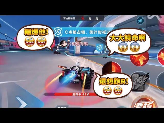 【小草Yue】賽車版第五人格!與夏向熊歡樂雙排!攜手當鬼瘋狂輾斃路人玩家!全城追緝模式【極速領域】