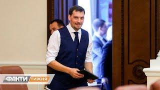 Кабинеты власти. На чем ездят и что скрывают новоиспеченные министры Факти тижня 29.09