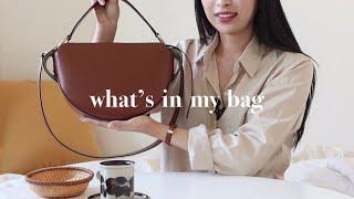 그러니까.. 제 가방속…